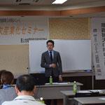 セミナー講師の画像